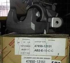 Cуппорт Toyota 47850-12151 v