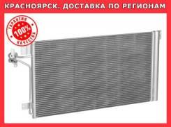 Радиатор кондиционера с гарантией в Красноярске
