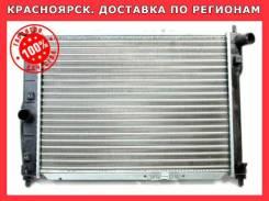 Радиатор охлаждения в Красноярске. Доставка по регионам. Гарантия!