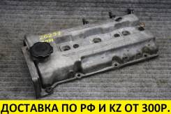 Контрактная крышка головки блока цилиндров Mazda Millenia TA5P KLZE