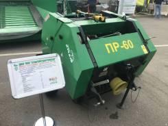 Пресс-подборщик ПР-60