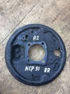 Щиток тормозного механизма задний правый Toyota Succeed NCP51