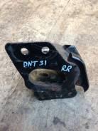 Крепление рычага заднего правого Nissan X-trail DNT31