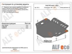 Защита АКПП Audi A6 1997-2004/VW Passat 1999-2001 (V2.3) (2 мм сталь)