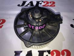 Мотор печки Toyota Camry/Vista SV40. ED/Exiv ST202