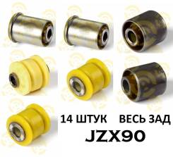 Сайлентблоки на Mark2 90
