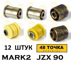 Сайлентблок заднего рычага Mark 2 jzx90 Официально Здесь