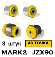 Сайлентблоки Mark2 jzx90 перед