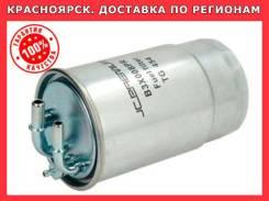 Топливный фильтр в Красноярске