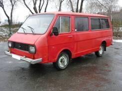 РАФ 2203, 1988