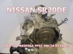 АКПП Nissan SR20DE Контрактная | Установка, Гарантия, Кредит