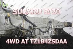 АКПП Subaru TZ1B4Zsdaa EJ20 Контрактная | Установка, Гарантия, Кредит
