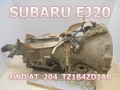 АКПП Subaru EJ20 Контрактная | Установка, Гарантия, Кредит