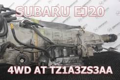 АКПП Subaru TZ1A3ZS3AA EJ20 Контрактная | Установка, Гарантия, Кредит
