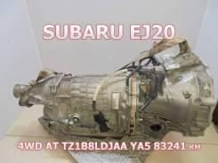 АКПП Subaru TZ1B8Ldjaa EJ20 Контрактная | Установка, Гарантия, Кредит