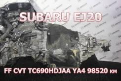 АКПП / CVT Subaru TC690Hdjaa EJ20 | Установка, Гарантия, Кредит