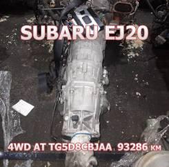 АКПП Subaru TG5D8Cbjaa EJ20T Контрактная | Установка, Гарантия, Кредит