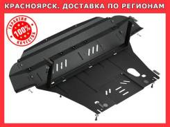 Защита двигателя (ДВС), картера и КПП в Красноярске