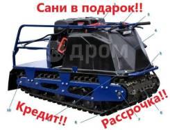 Барс Следопыт F 13 DS, 2020