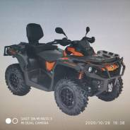 BRP Can-Am Outlander 650 XT, 2020