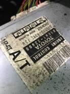 Блок управления ДВС Toyota Chaser JZX100 1JZ-GTE