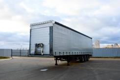 Schmitz Cargobull 9084, 2017