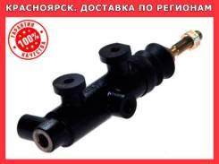 Цилиндр сцепления в Красноярске