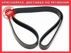 Ремень генератора в Красноярске