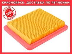 Воздушный фильтр в Красноярске
