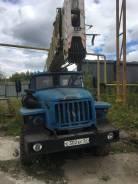 Автокран Мотовилиха КС-5579-3, В г. Орле год, 2010