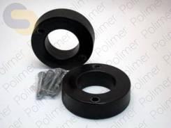Проставки увеличения клиренса задних стоек Honda - полиуретан 30 мм [071501130]