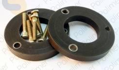 Проставки увеличения клиренса передних стоек Lincoln - полиуретан 15 мм [551500715]