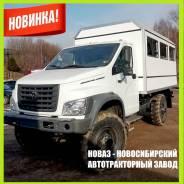ГАЗ с41а23, 2020