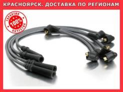 Провода высоковольтные с гарантией в Красноярске