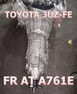 АКПП Toyota 3UZ-FE Контрактная | Установка, Гарантия, Кредит
