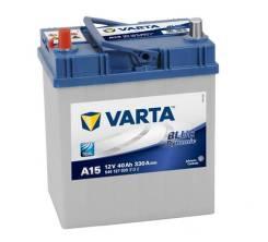 АКБ Varta 540127033 BLUE Dynamic 14.7/13.1 рус 40Ah 330A 187/127/227