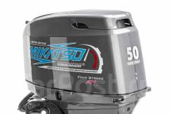Лодочный мотор Mikatsu MF50FEL-T-EFI
