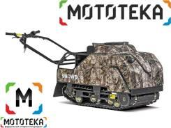 Baltmotors Snowdog Compact Z15, 2020