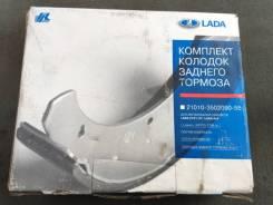 Комплект колодок заднего тормоза ВАЗ Lada Лада