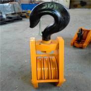 Крюк, гак для крановых установок 6. 7. 8. 10 тонн