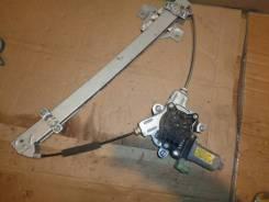 Getz стеклоподъемник электрический передний правый с моторчиком б/у