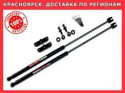Амортизатор крышки багажника в Красноярске