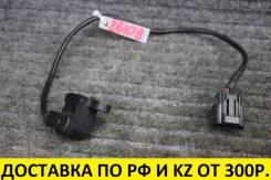 Датчик коленвала Mazda FP/FS FSD718221B контрактный