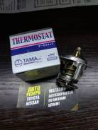 Термостат Toyota Hiace / Hilux SURF 2L / 2LT / 3L 88-градусов