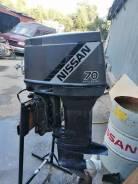 Продам лодочный мотор Nissan 70 plus