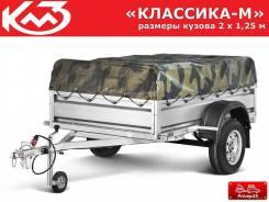 """Прицеп """"Классика-М"""" кузов 2х1,25 м (с тентом низким)"""