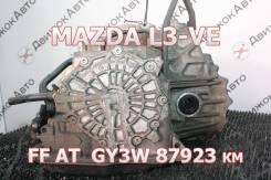 АКПП Mazda L3-VE Контрактная | Установка, Гарантия