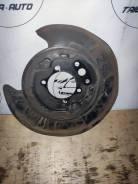 Кожух тормозного барабана Nissan