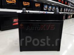 Аккумулятор Panasonic S55D23L 51А/ч 355А