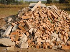 Приобретение строительного мусора